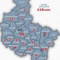 Niedziela 20.00: nie ma zakażonych na Ziemi Obornickiej, jedna osoba w szpitalu
